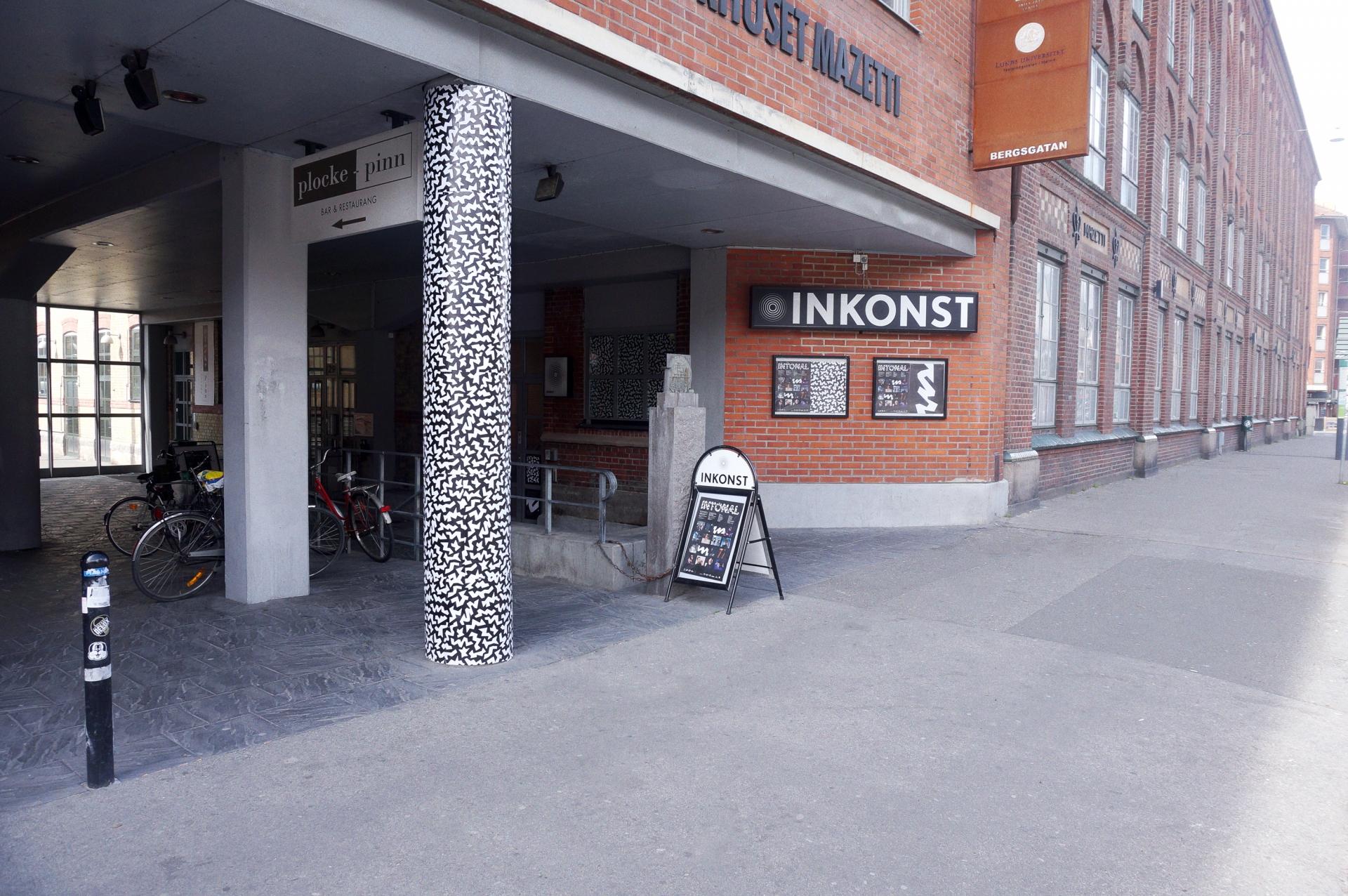 Ivar Lantz Intonal 2016 – Experimentell musik festival på Inkonst
